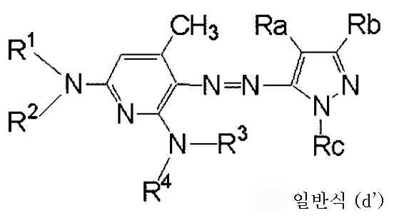 Figure 112014030170437-pct00008