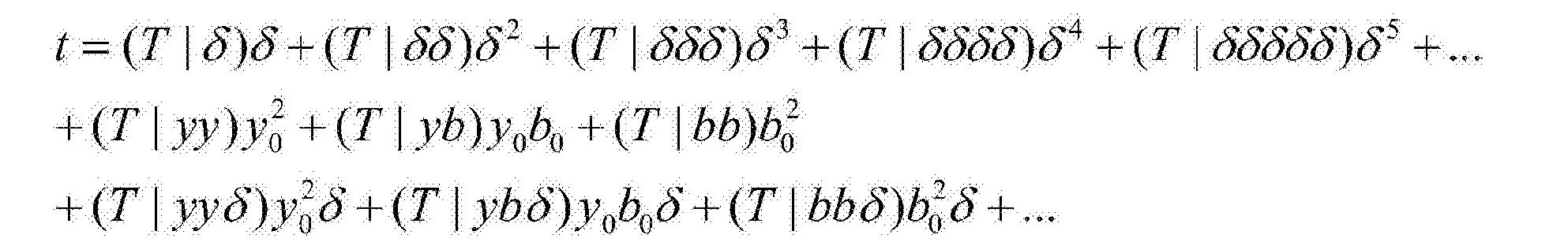 Figure CN105009251BD00051