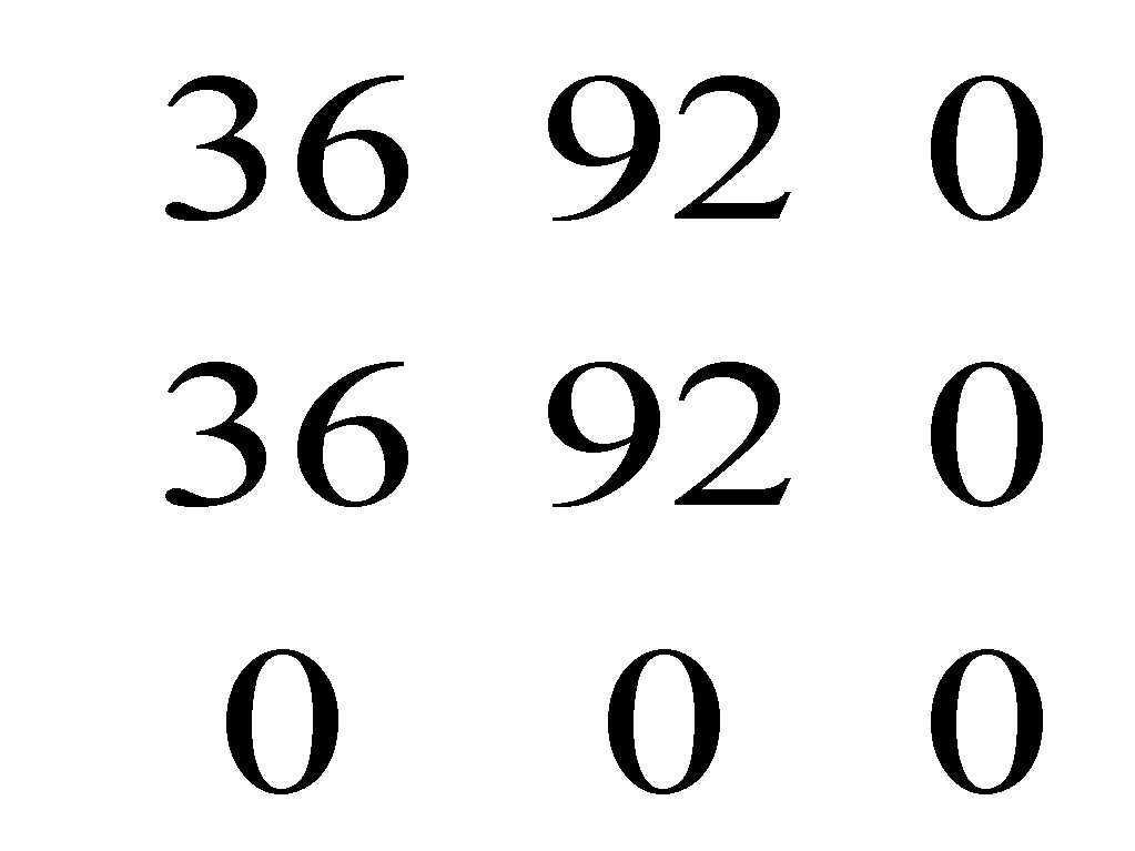 Figure 112008044996228-PAT00018
