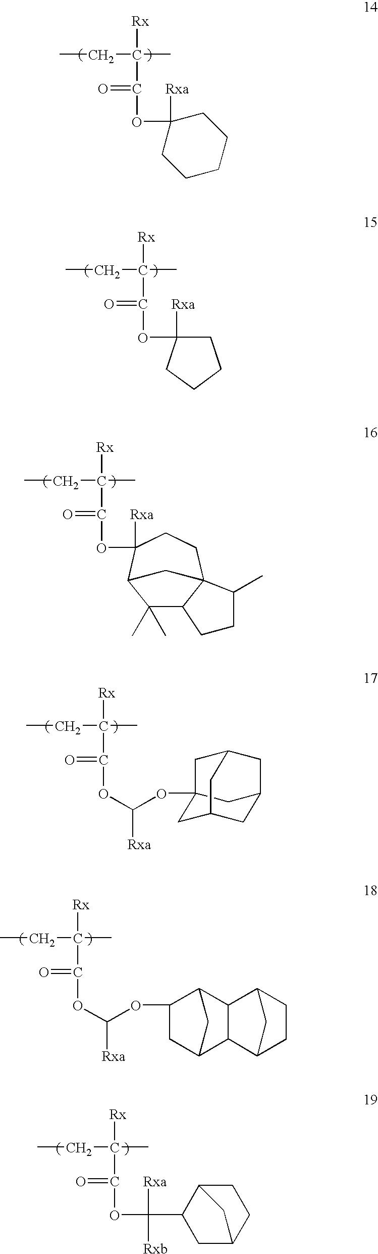 Figure US07960087-20110614-C00017