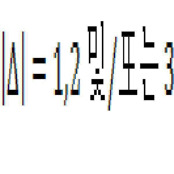 Figure 112016038118754-pct00376