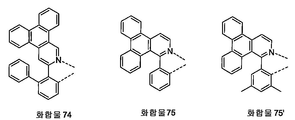 Figure 112011098457278-pct00087