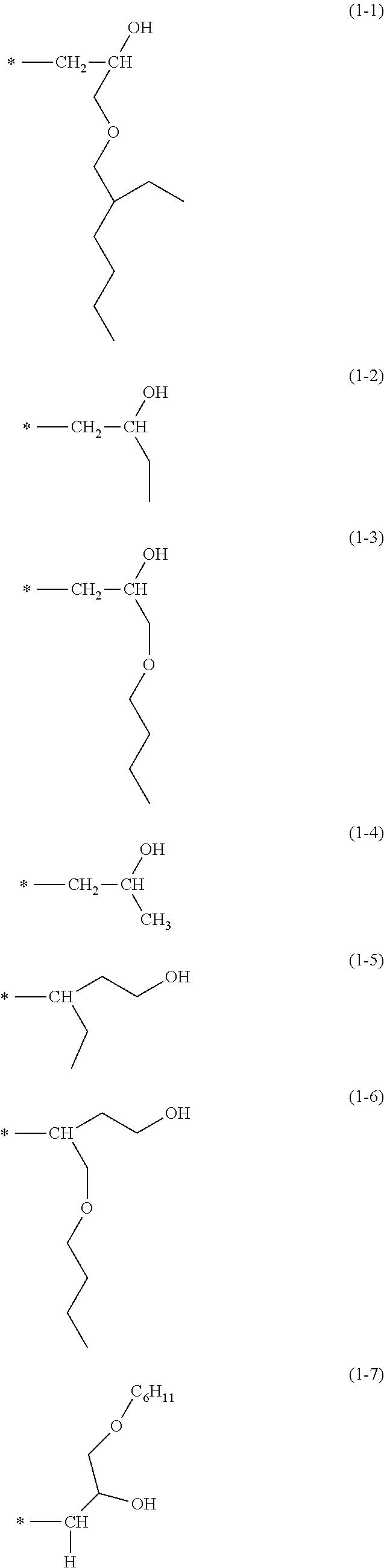 Figure US09684235-20170620-C00002