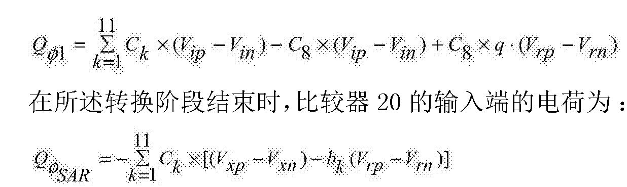 Figure CN105811976AD00091
