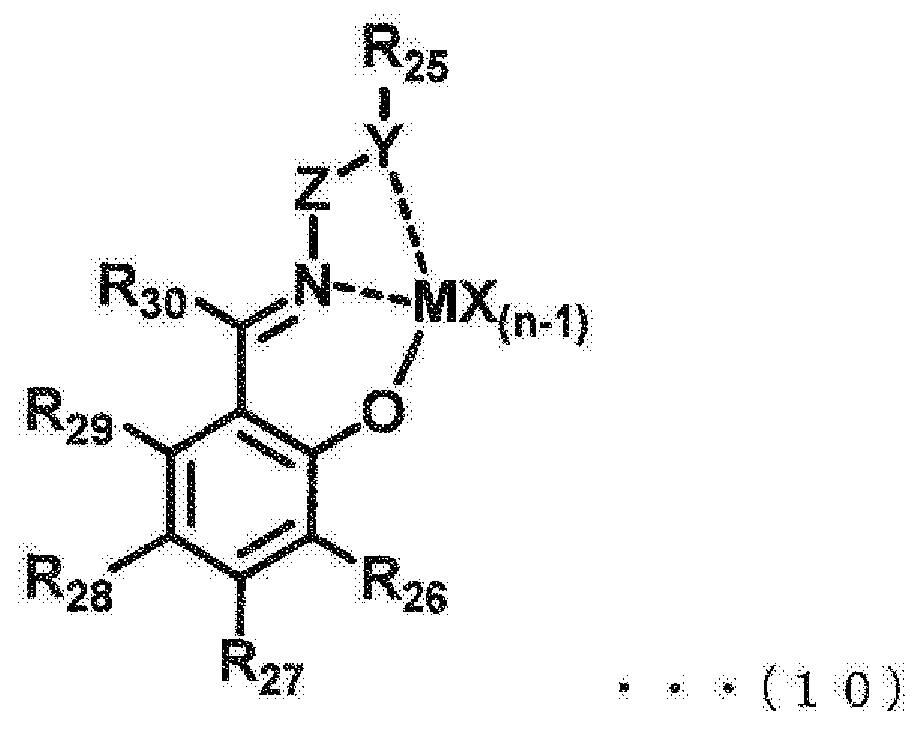 Figure 112015078102705-pct00013