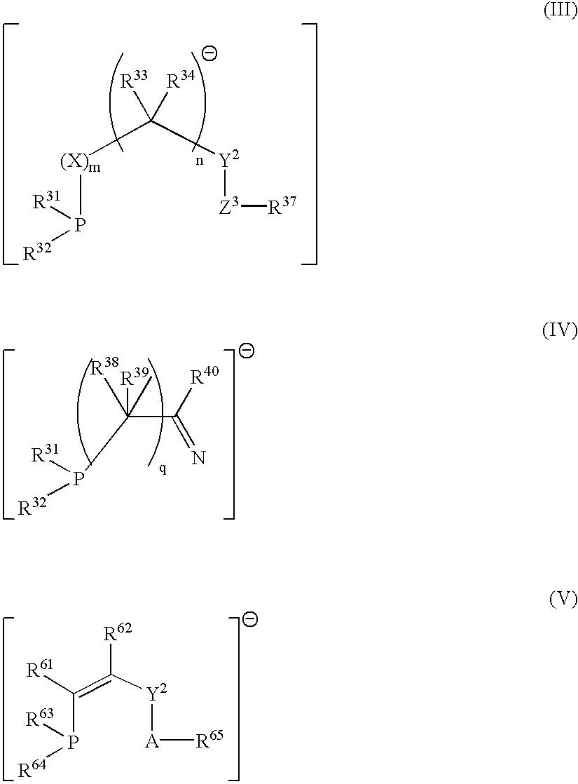 Figure US20030130452A1-20030710-C00003