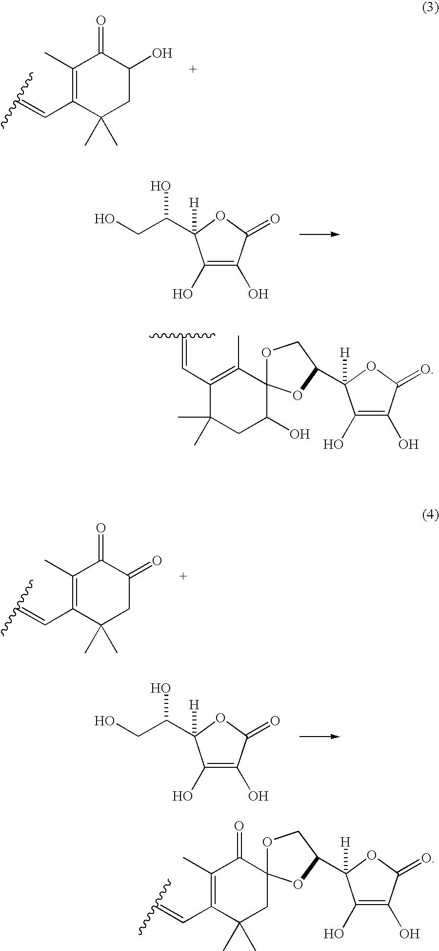 Figure US20050075337A1-20050407-C00037