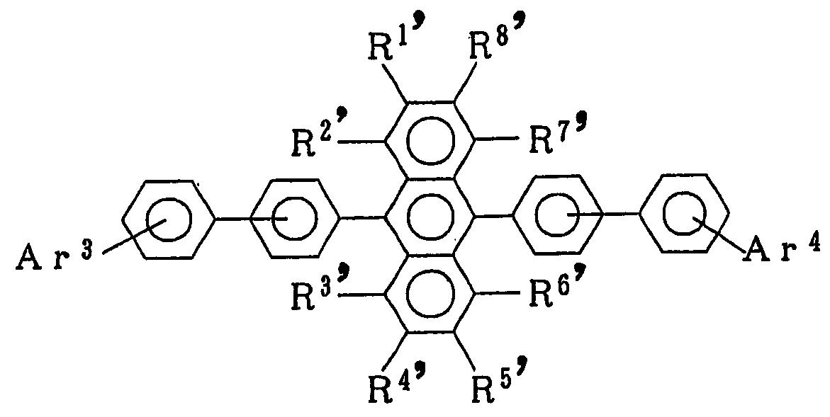 Figure 112001021532154-pct00036