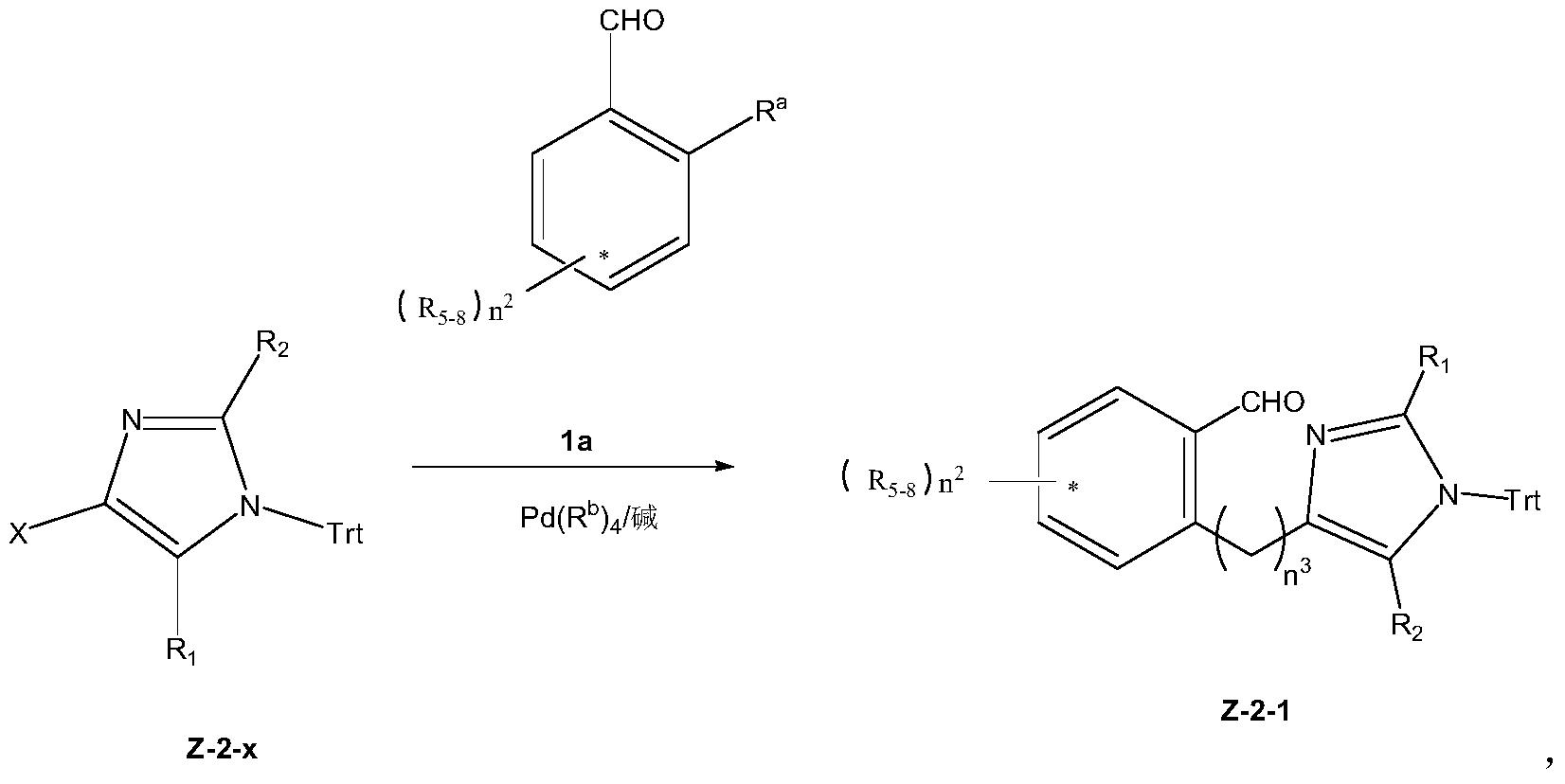 Figure PCTCN2017084604-appb-000053