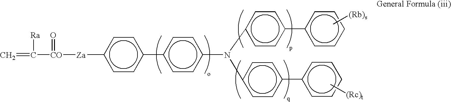 Figure US20070059619A1-20070315-C00122