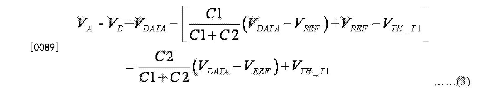 Figure CN105096819BD00142