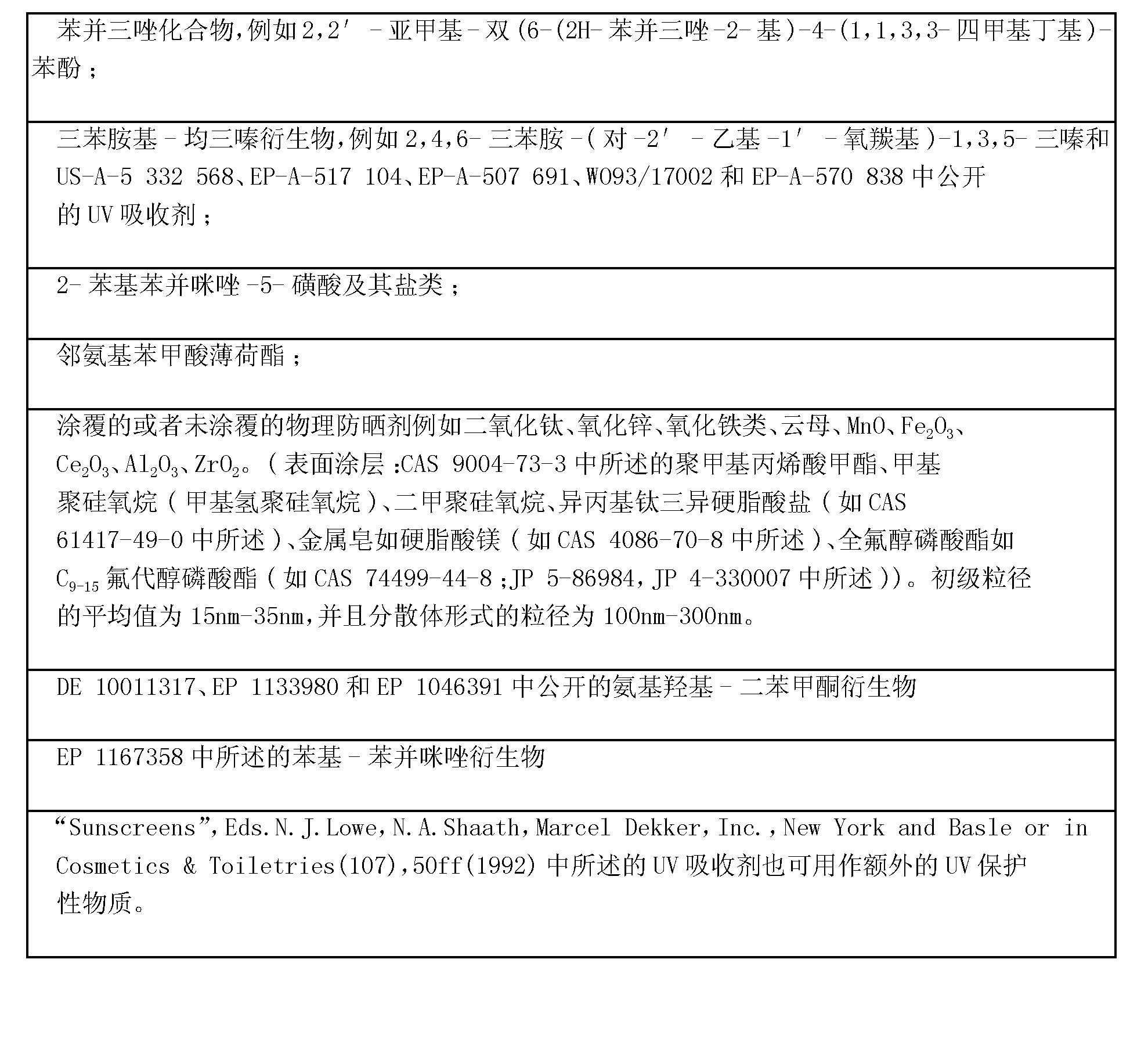 Figure CN101277674BD00361