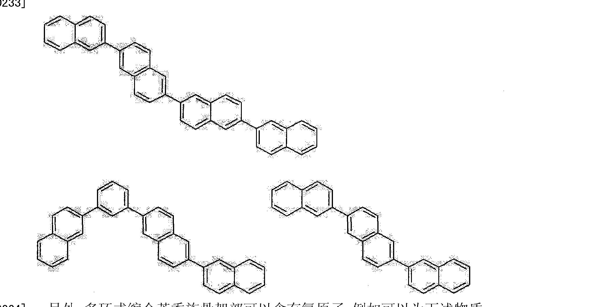 Figure CN101874316BD00442