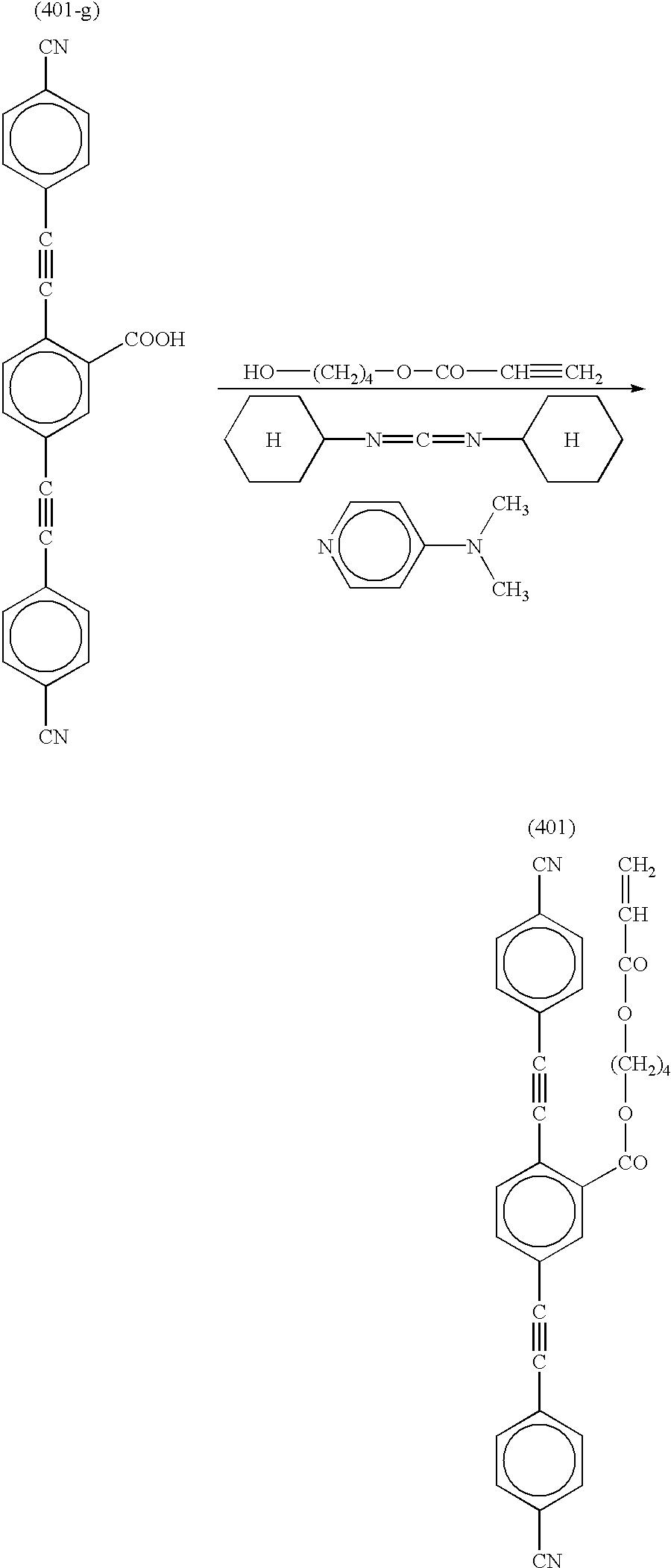 Figure US20030011725A1-20030116-C00020