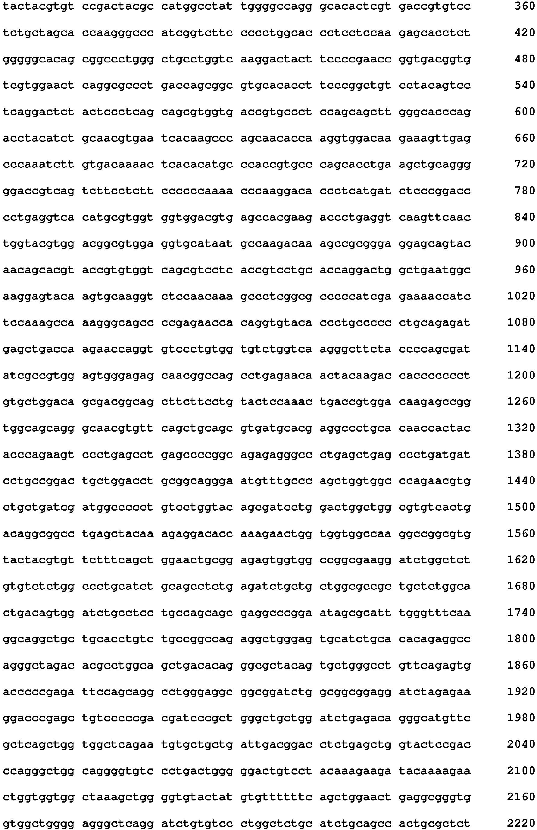Figure imgb0419