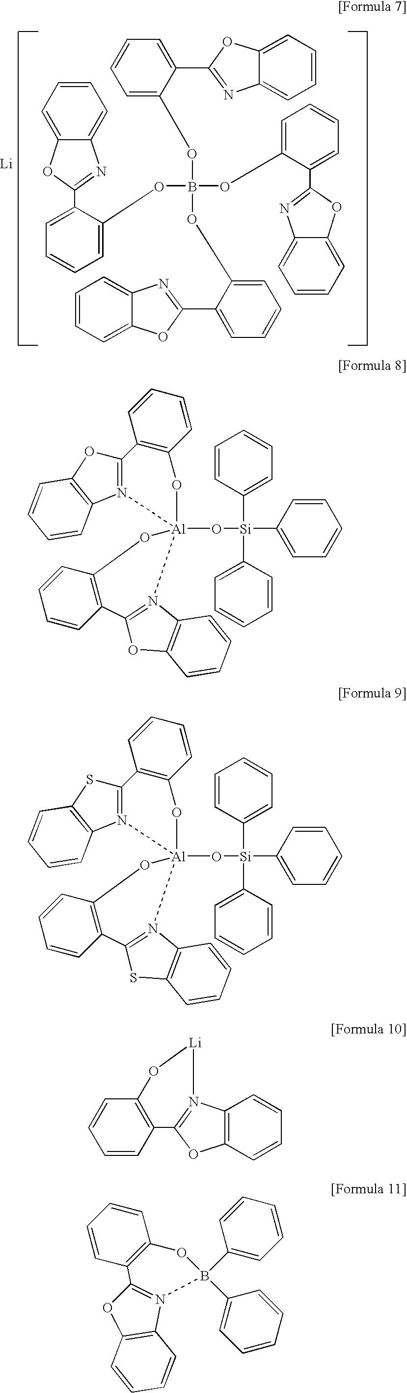 Figure US20040124425A1-20040701-C00004