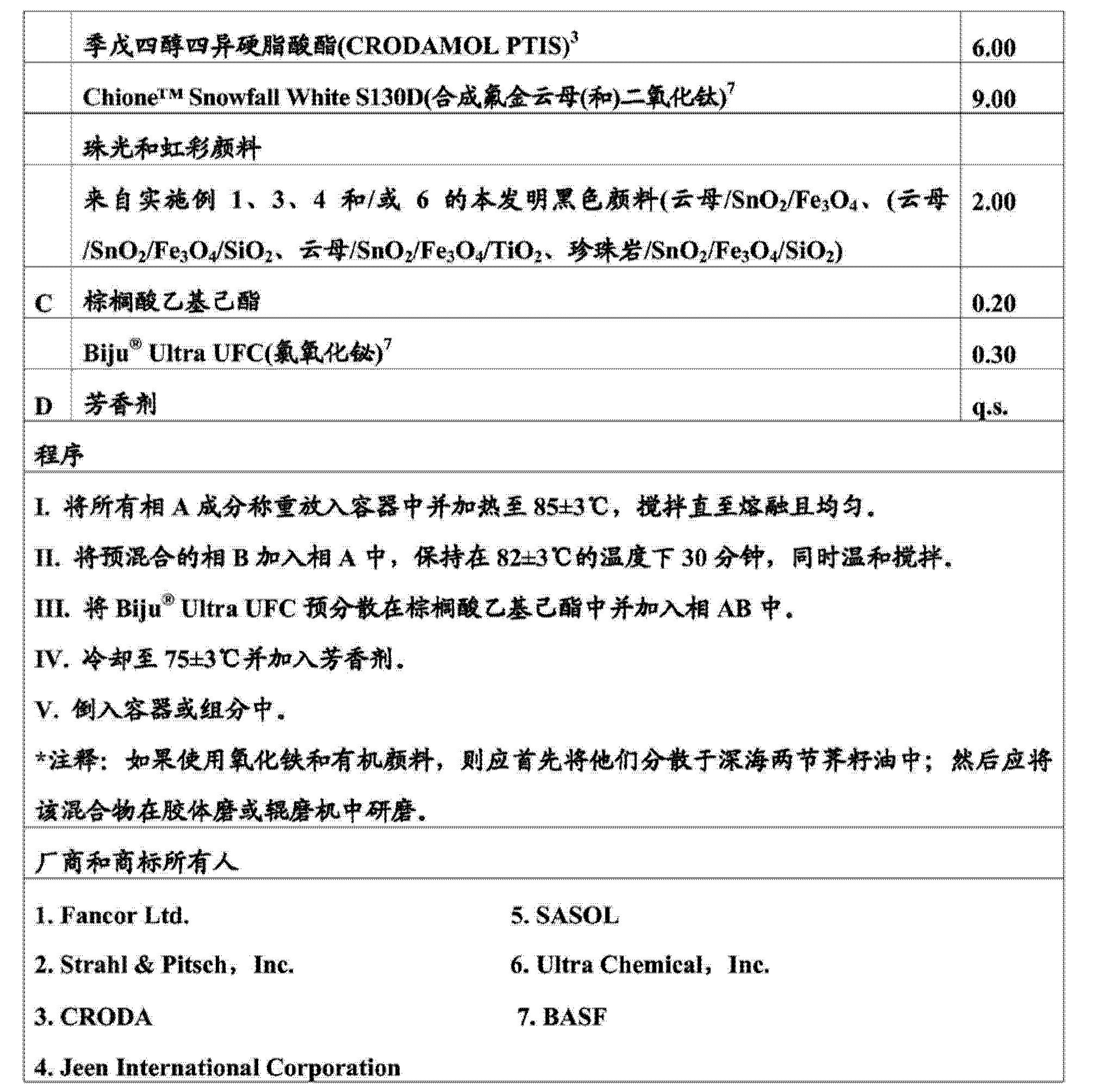 Figure CN103403102AD00231