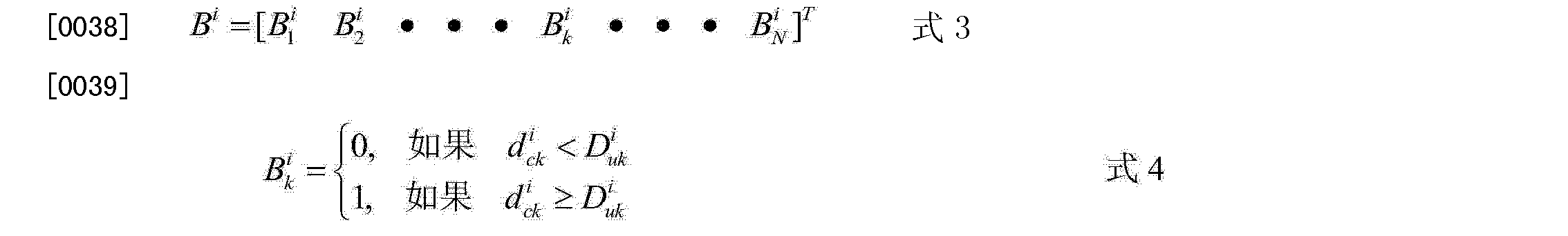Figure CN103852282AD00231