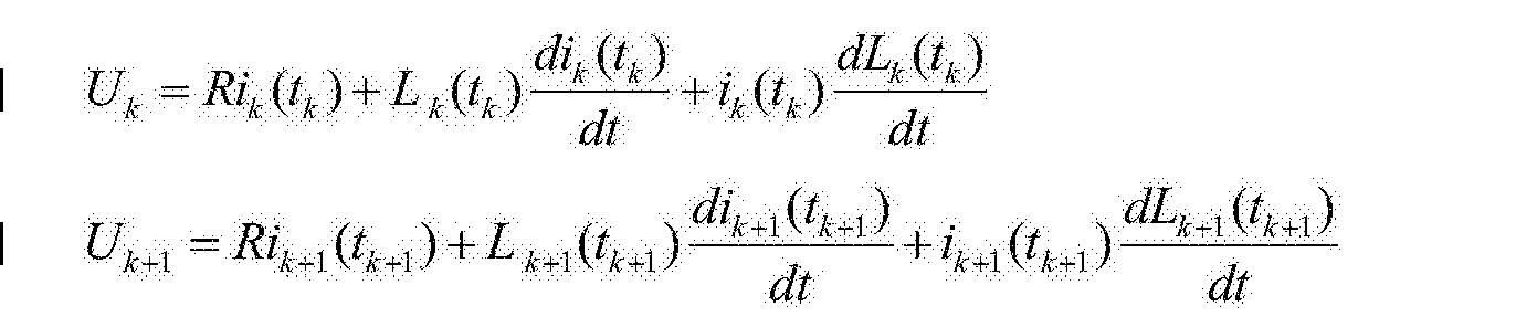 Figure CN104242748BD00061