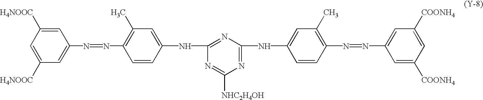 Figure US06454844-20020924-C00008
