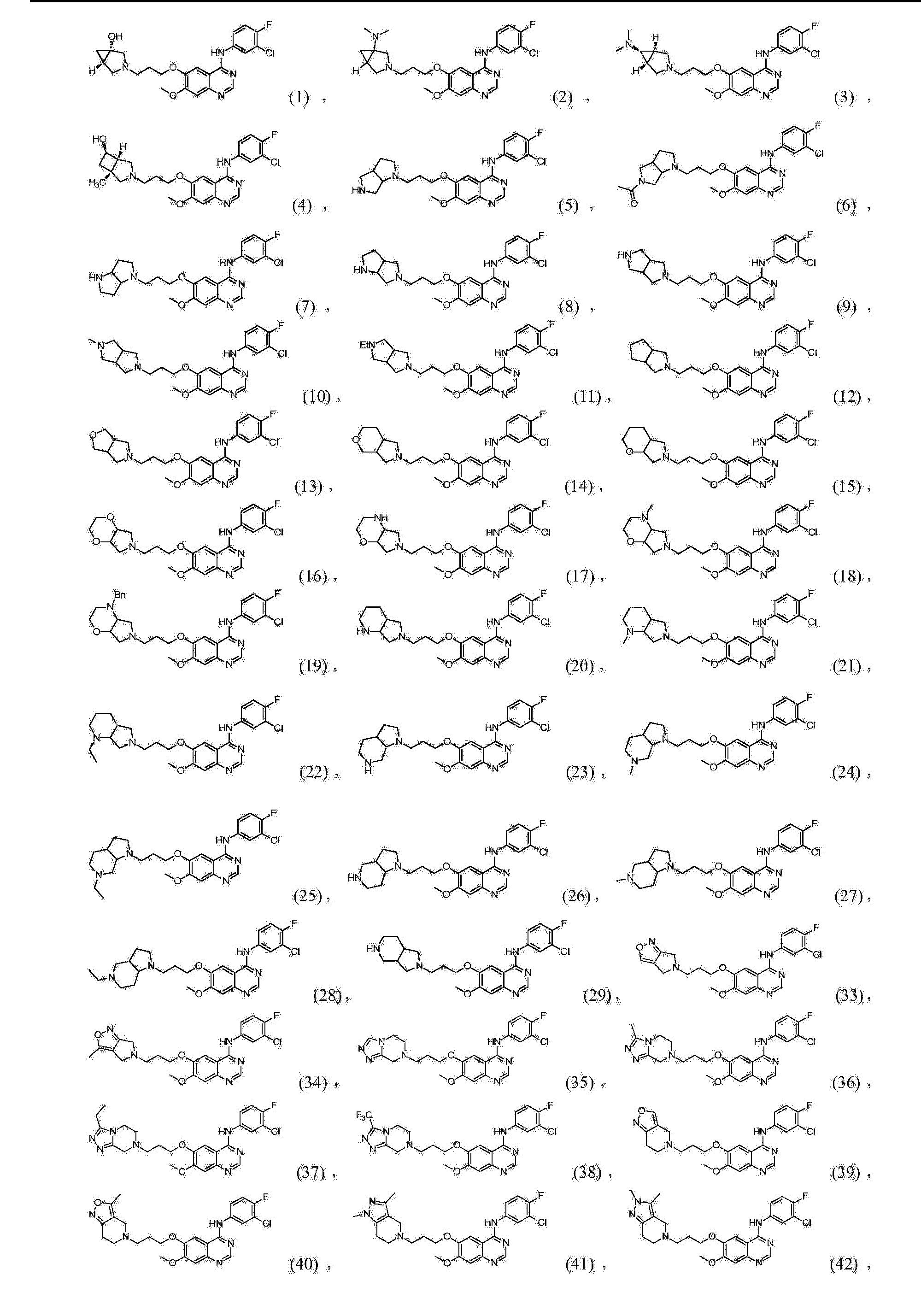 Figure CN103102344BC00061