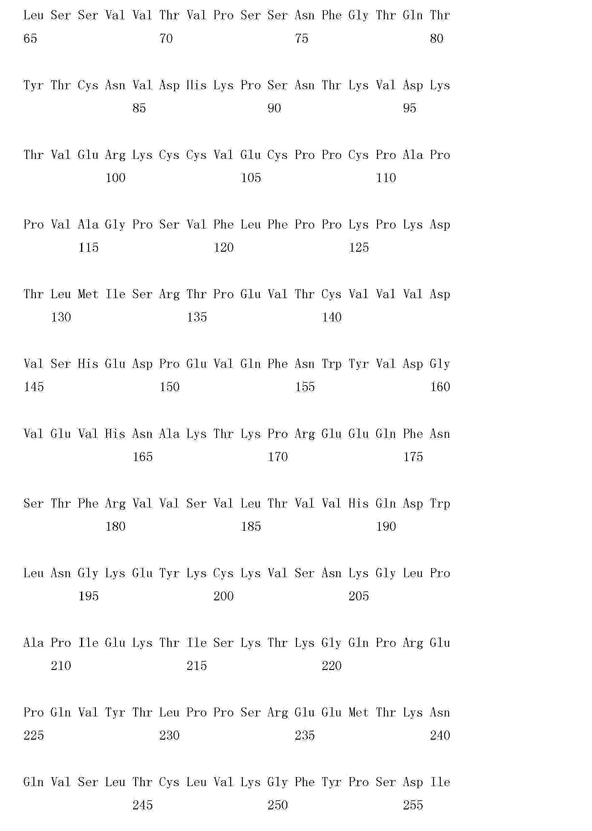 Figure CN102993304AD01071