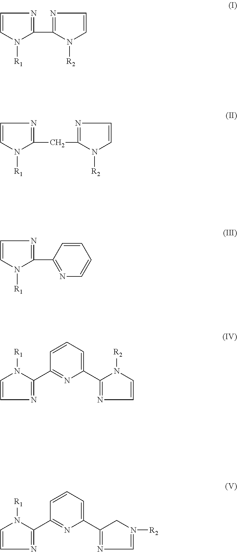 Figure US08221685-20120717-C00001