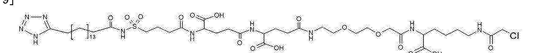 Figure CN103002918BD01143