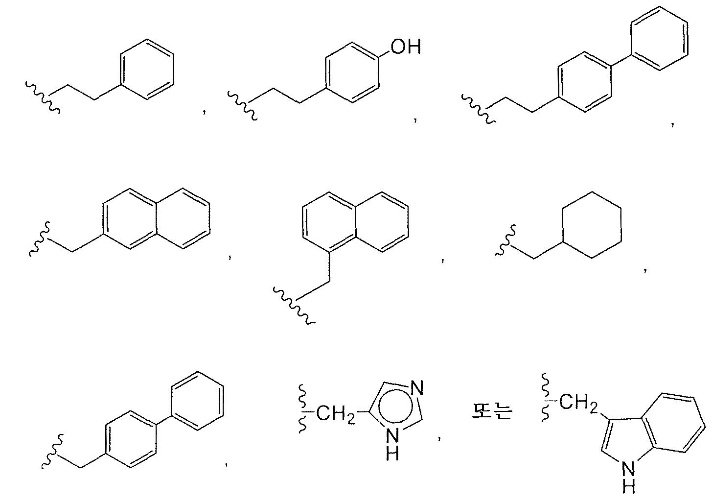 Figure 112010031773095-pct00018