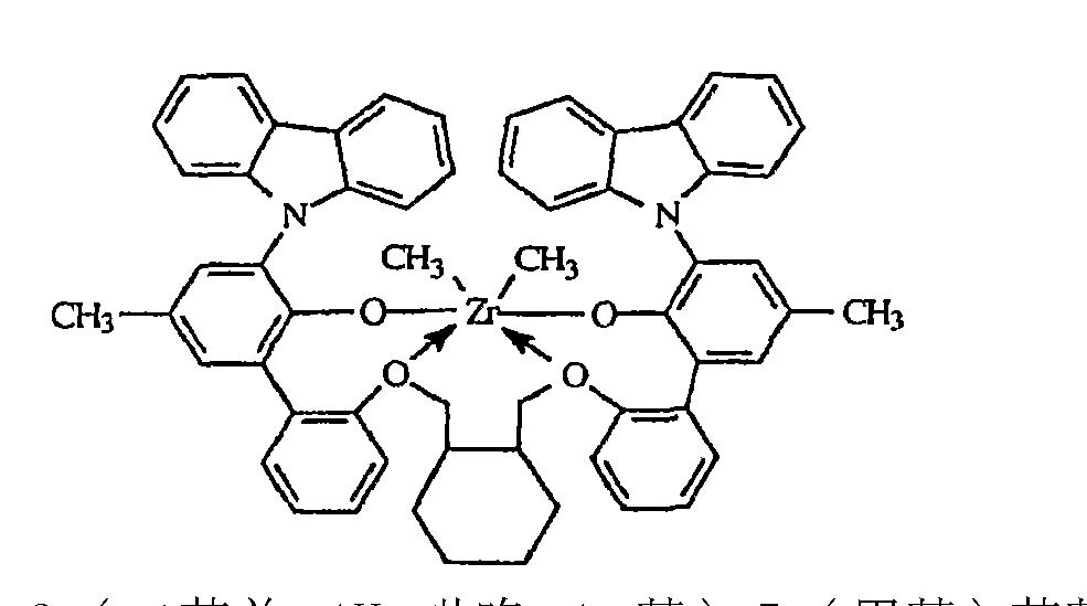 Figure CN101490094BD01051