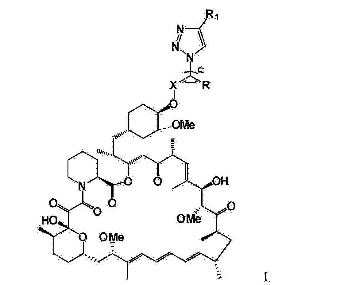 Figure CN104341434AC00021