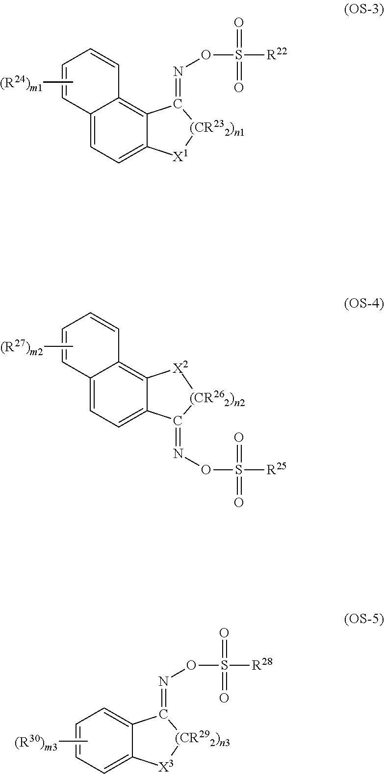 Figure US20150219993A1-20150806-C00018