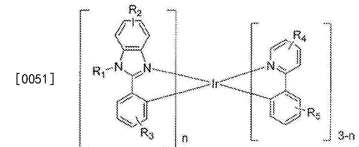 Figure CN103396455BD00171