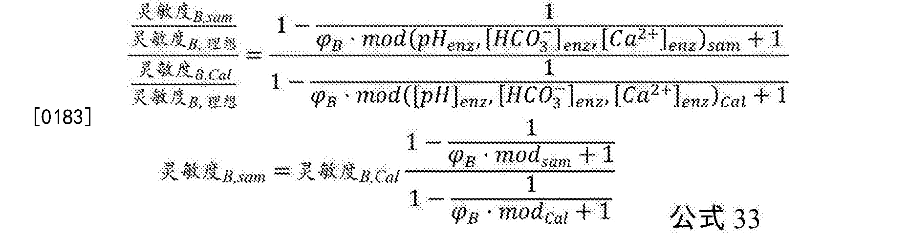 Figure CN107810409AD00162