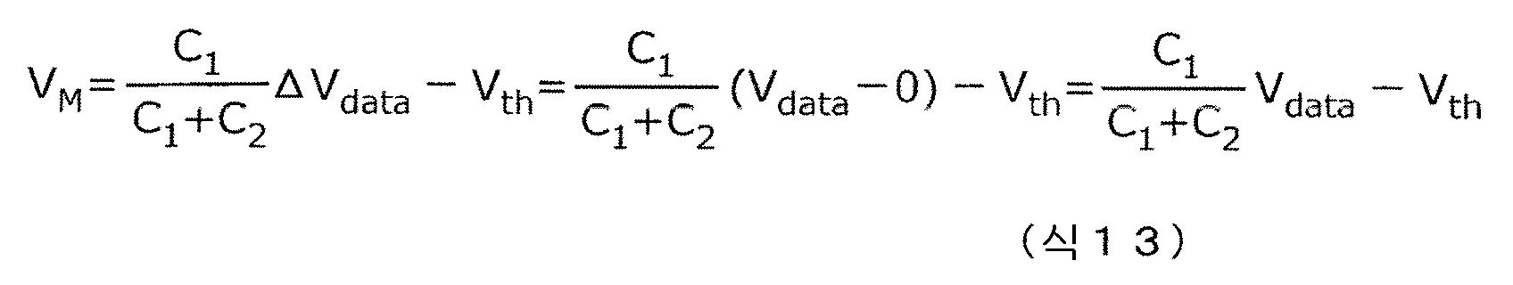 Figure 112010053697599-pct00013
