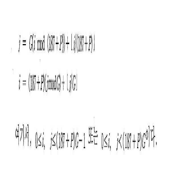 Figure 112008060446259-PAT00001