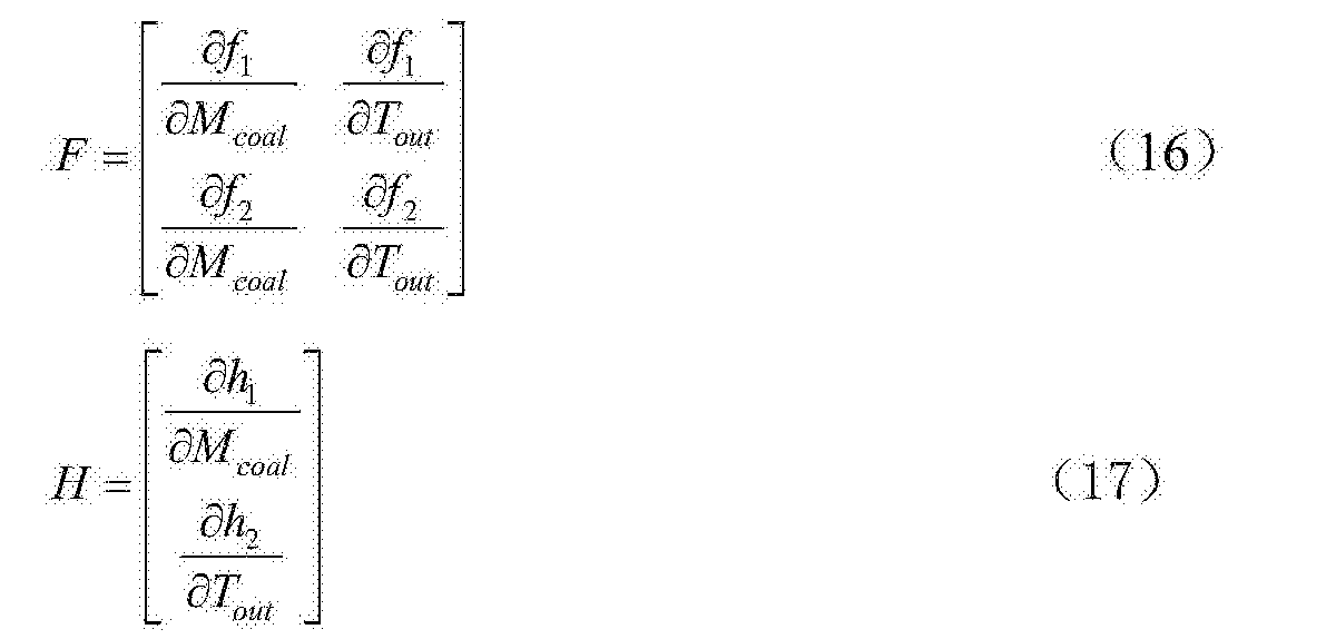 Figure CN105388765BD00132