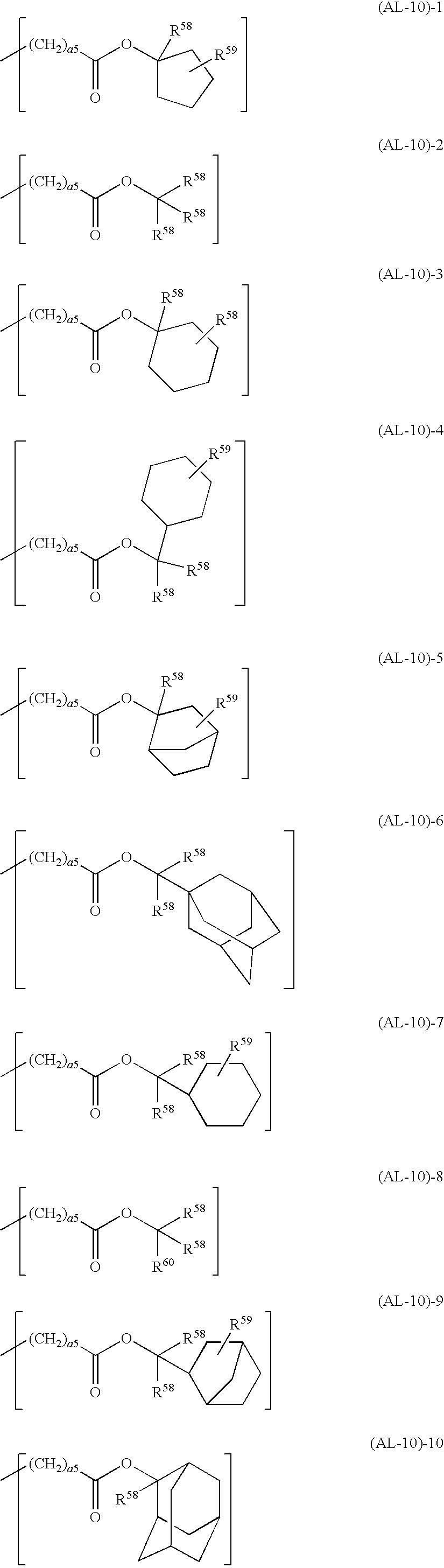 Figure US08057982-20111115-C00026