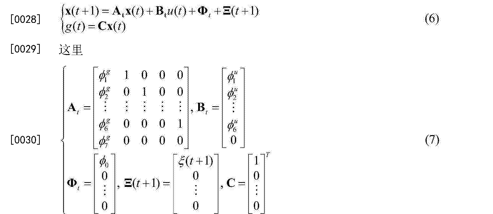Figure CN104793645BD00082