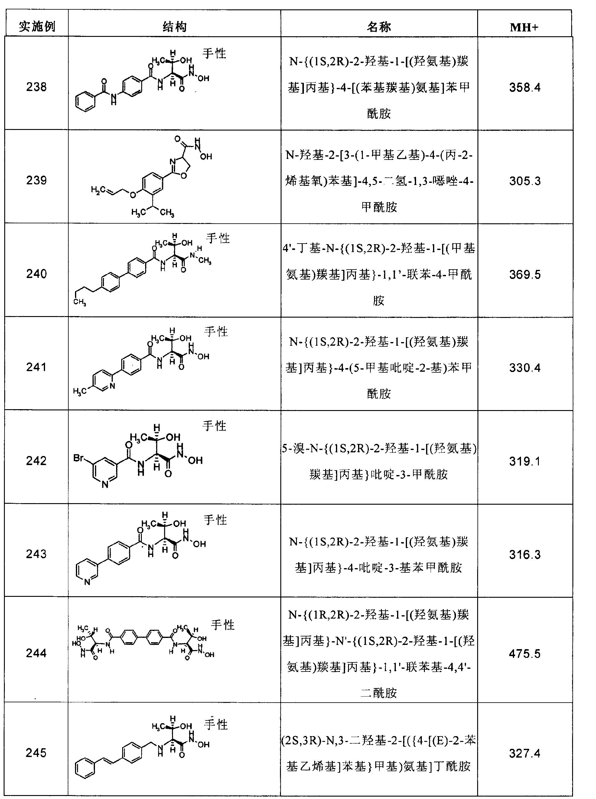 Figure CN102267924AD01491