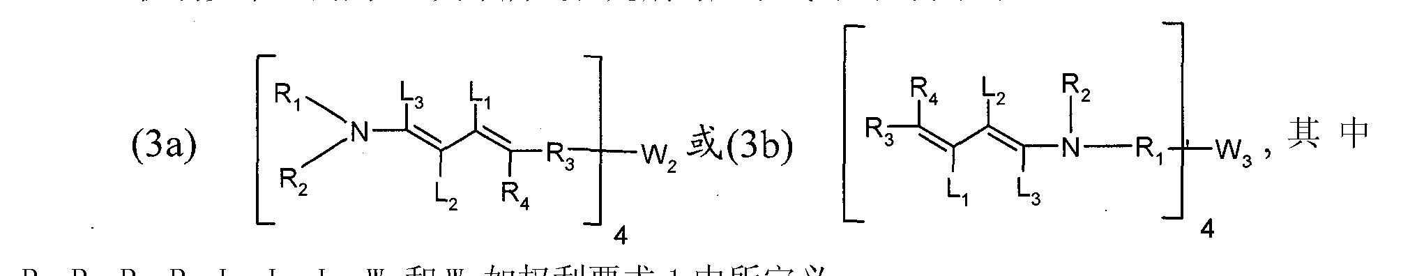 Figure CN101277674BC00052