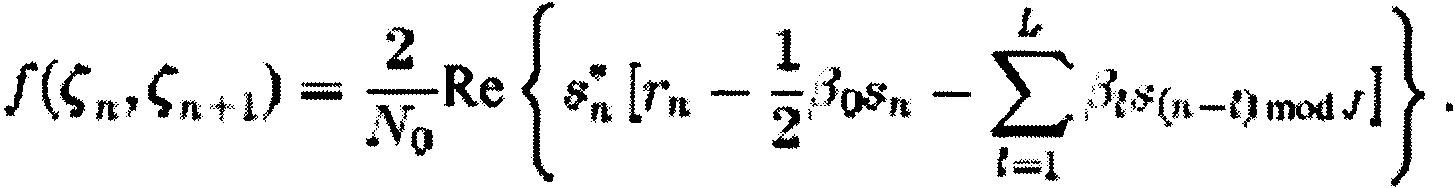 Figure 112003522354660-pct00207