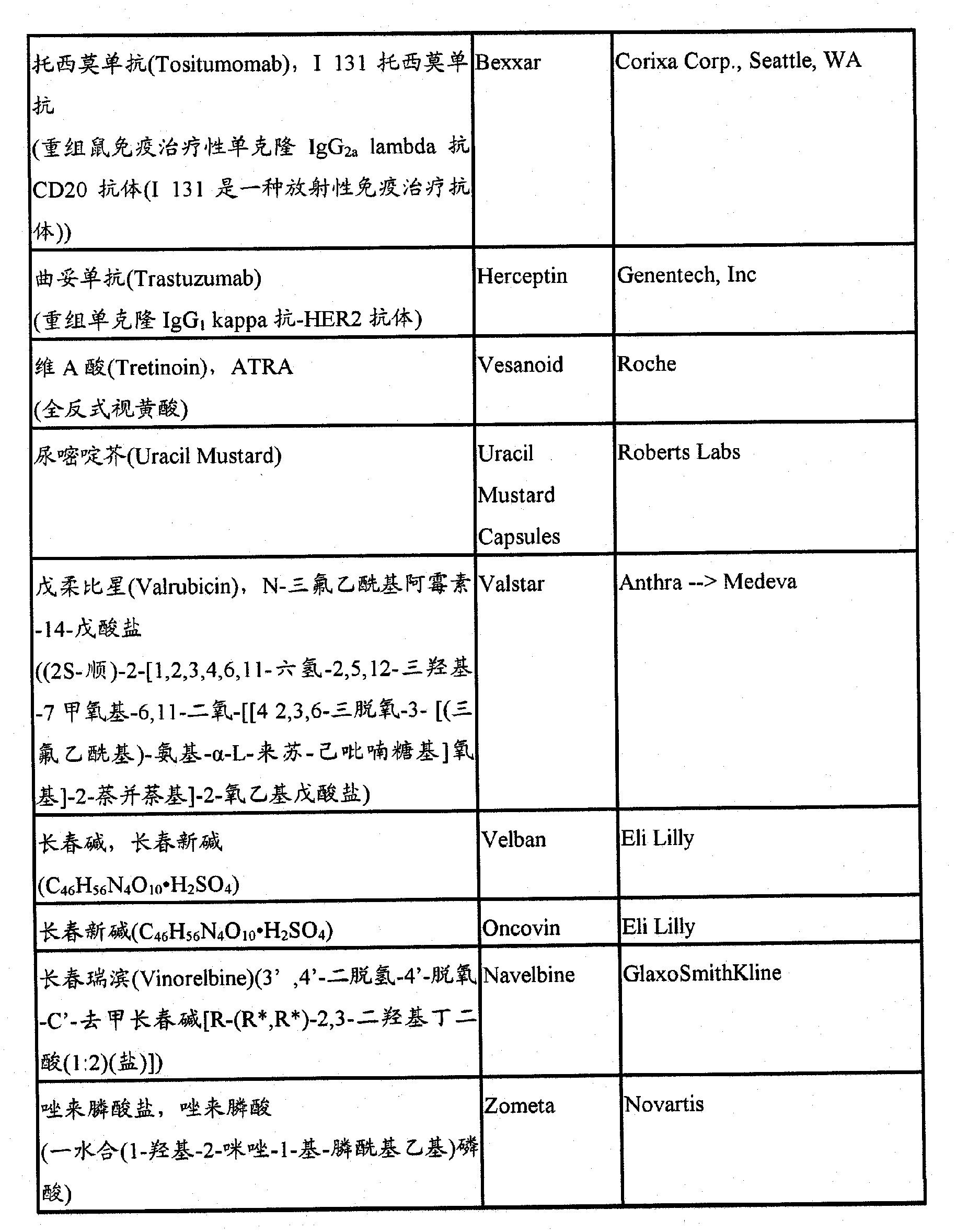 Figure CN102272599BD00431