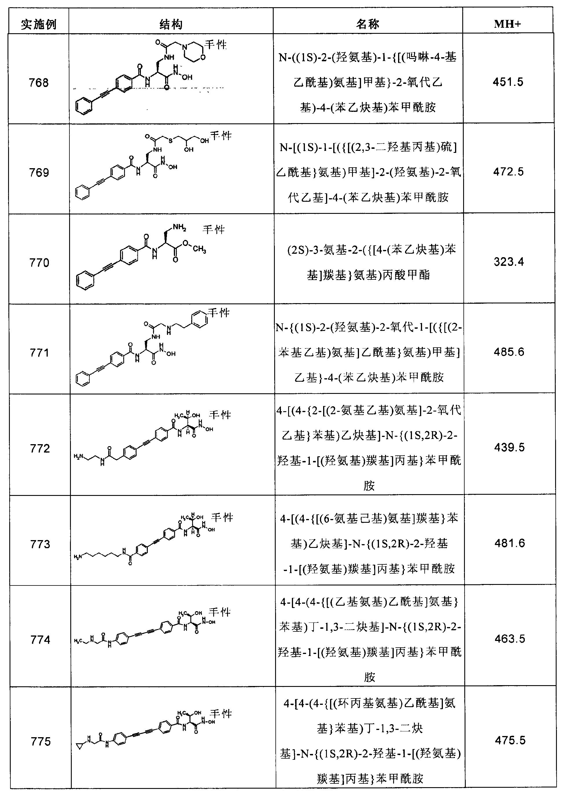 Figure CN102267924AD02171