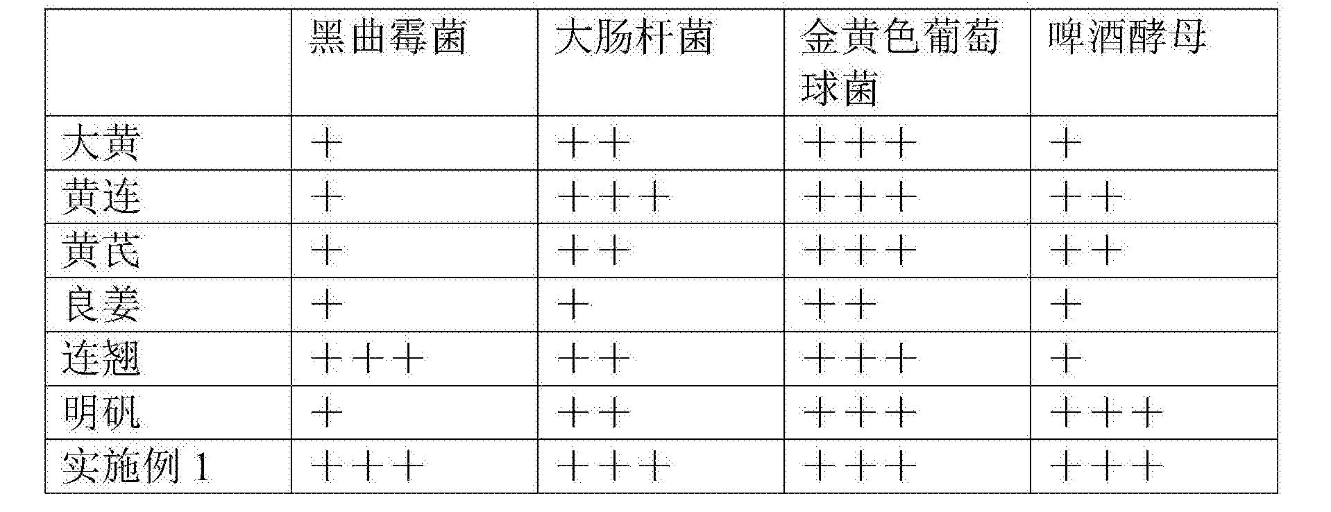 Figure CN104585159BD00051