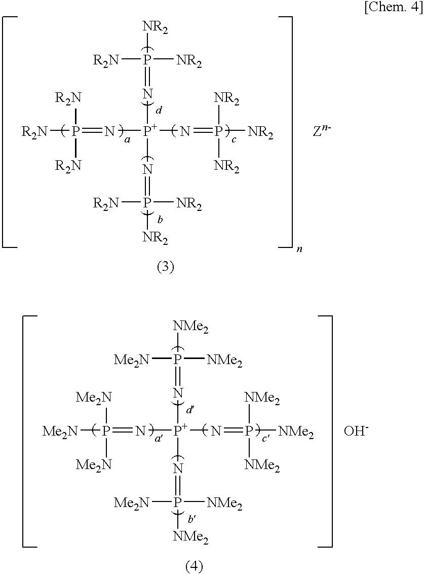 Figure US20090111952A1-20090430-C00004