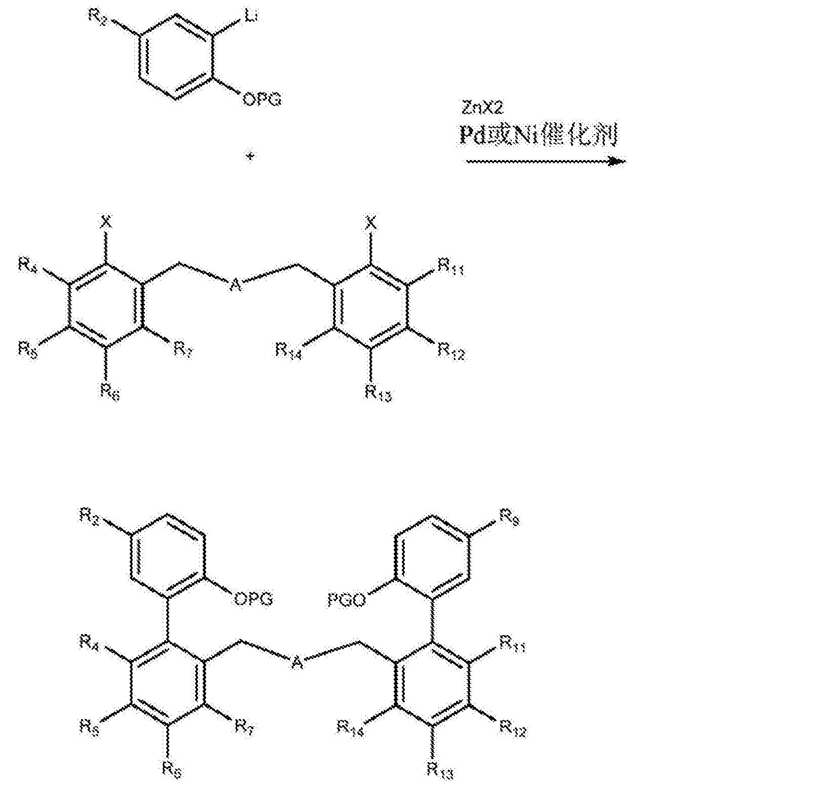 Figure CN107531601AD00211