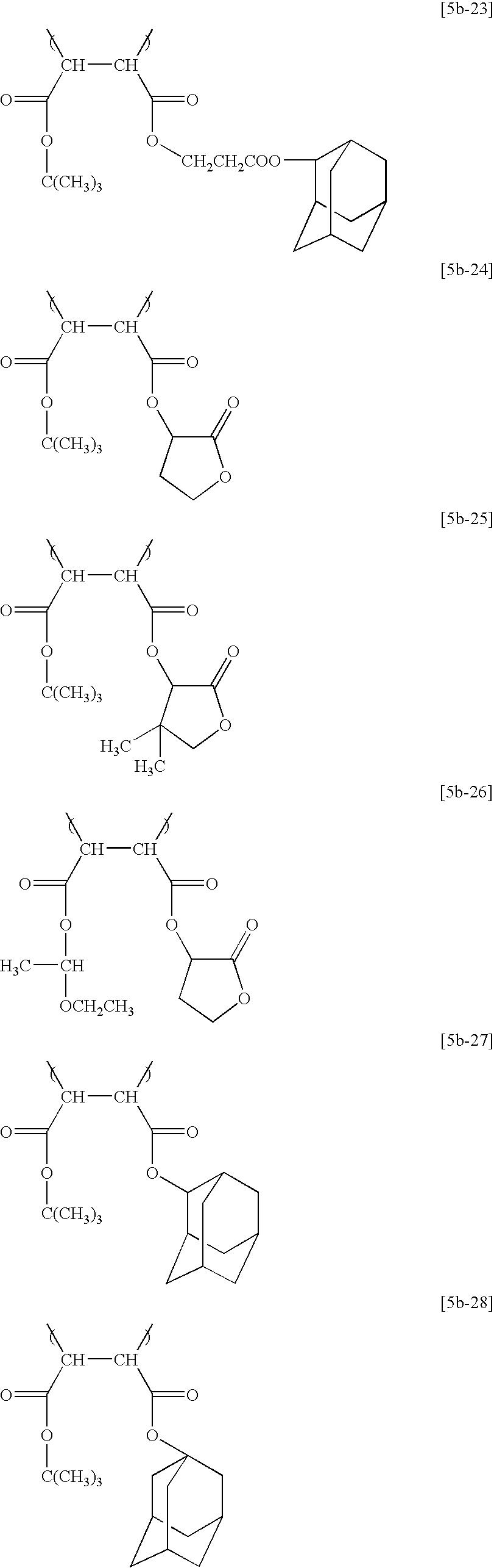 Figure US06696219-20040224-C00024