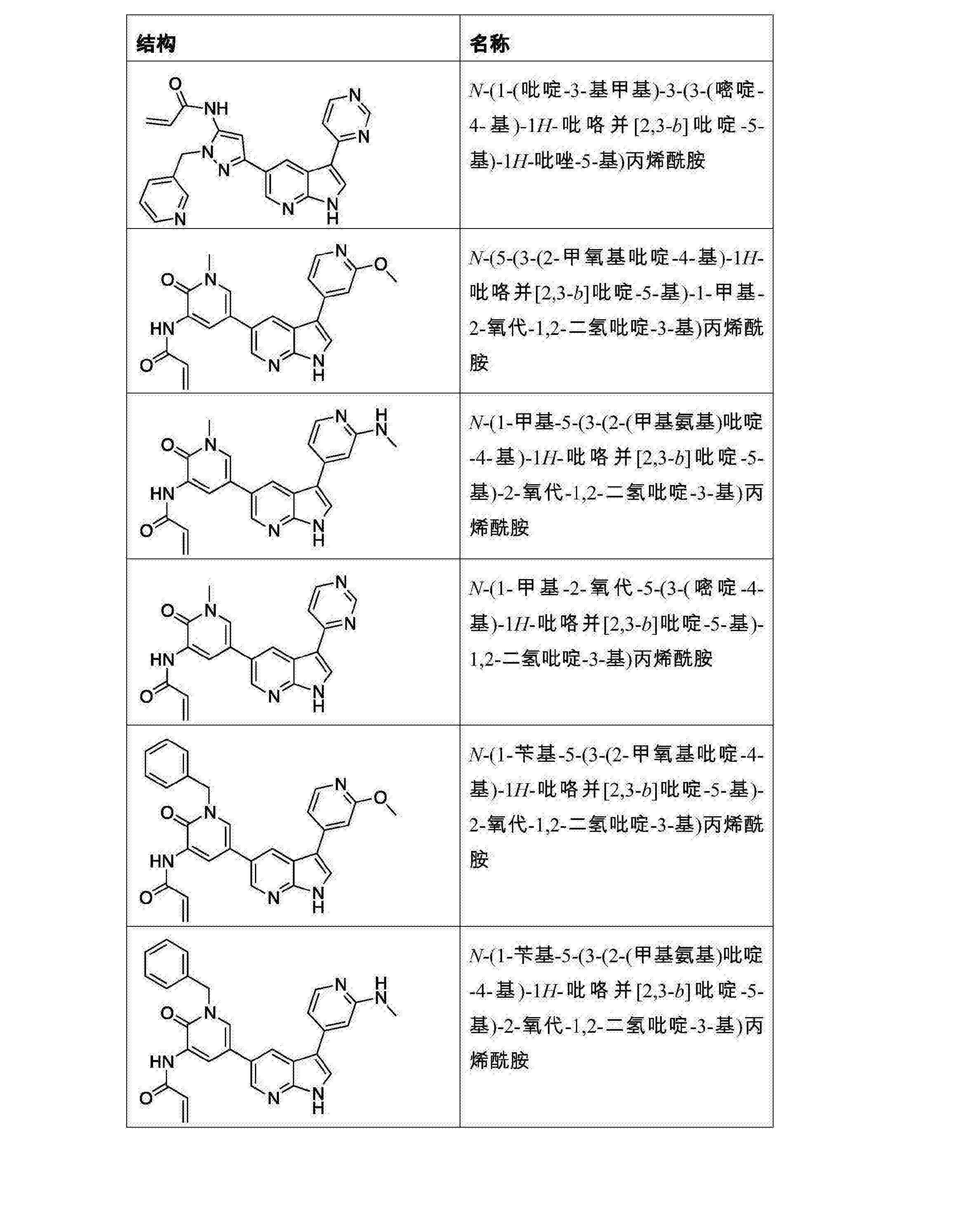 Figure CN107278202AD01701