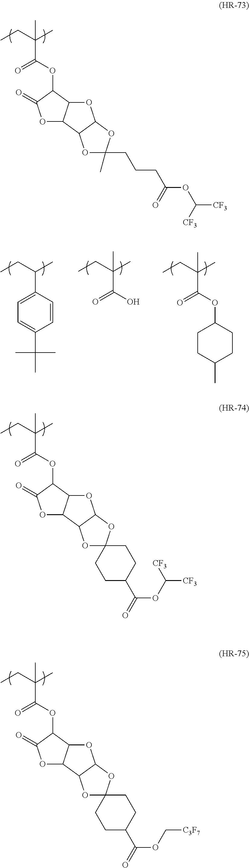 Figure US08404427-20130326-C00168